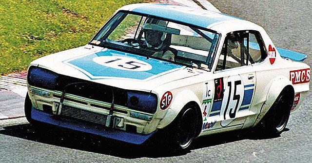 威 �M 全 日 本 KPGC10 (1969-1972)
