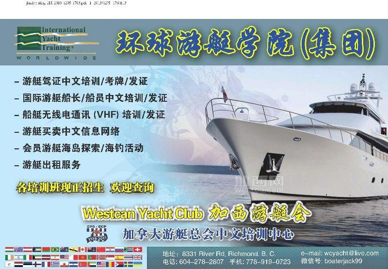 Ad for 家住�馗缛A B.jpg