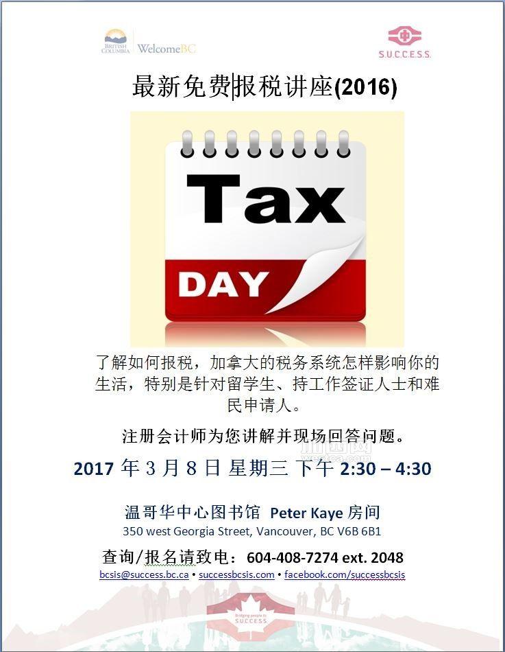 Tax Workshop 20170308-CN.JPG