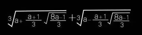 初二数学题.jpeg