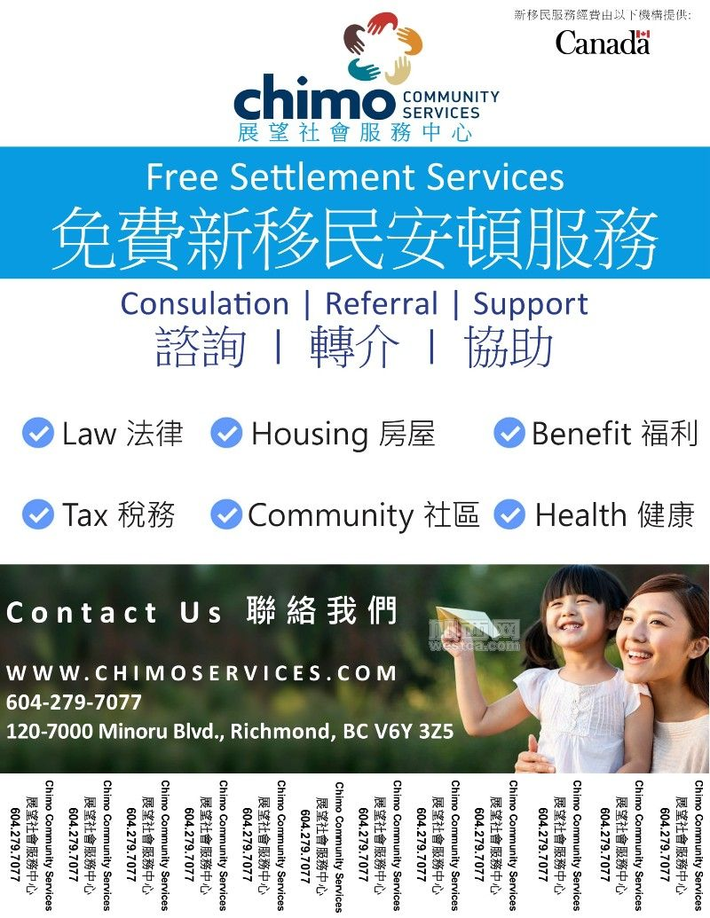 CHIMO_SIP_Poster_Chinese2017(final)-1.jpg