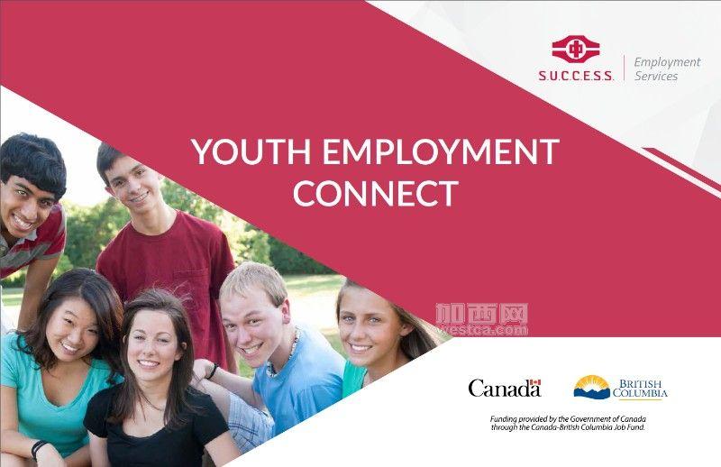 YEC brochure cover.jpg