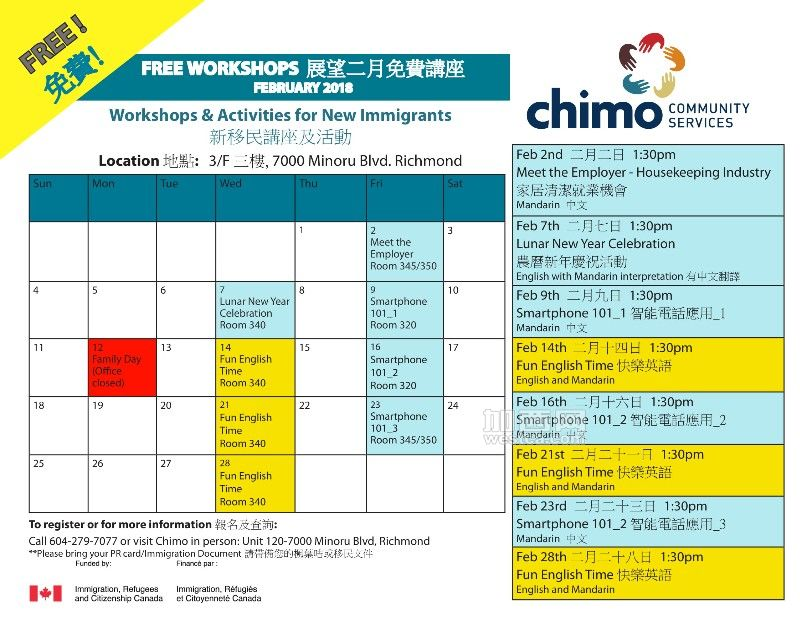 Workshops&ActivitiesCalendar_2018 Feb-1.jpg