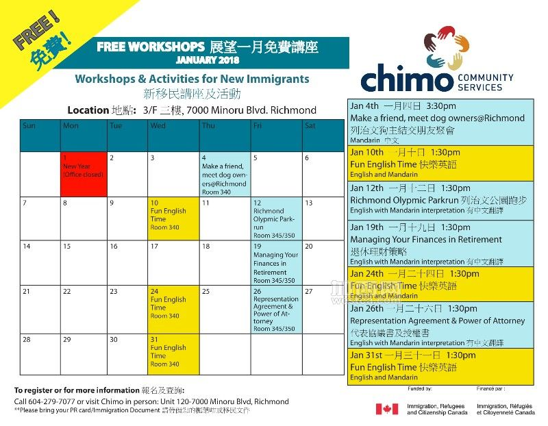 Workshops&ActivitiesCalendar_2018 Jan-1.jpg