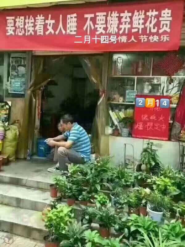 WeChat Image_20180213125438.jpg