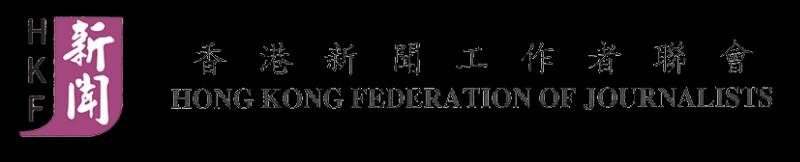 HKFHeader.jpg