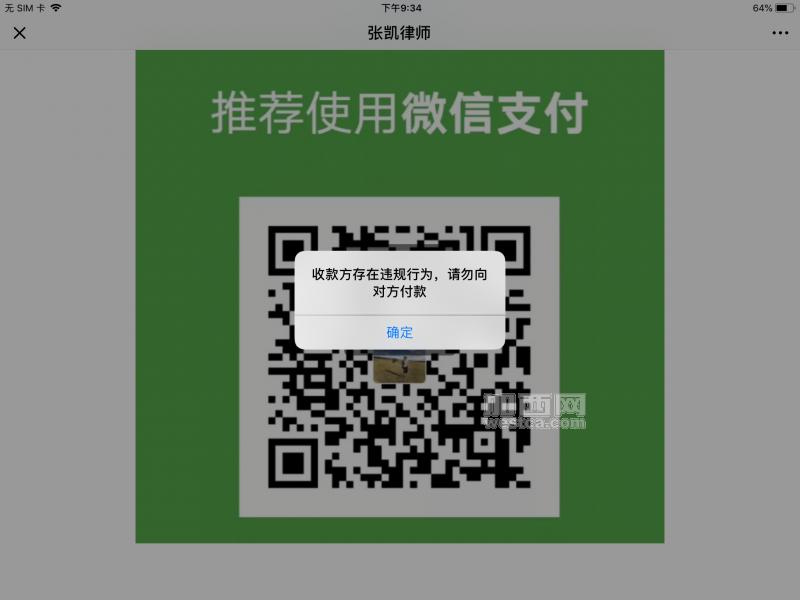 86169CA4-112E-4A6F-84ED-FCD3B4AB2FD7.png