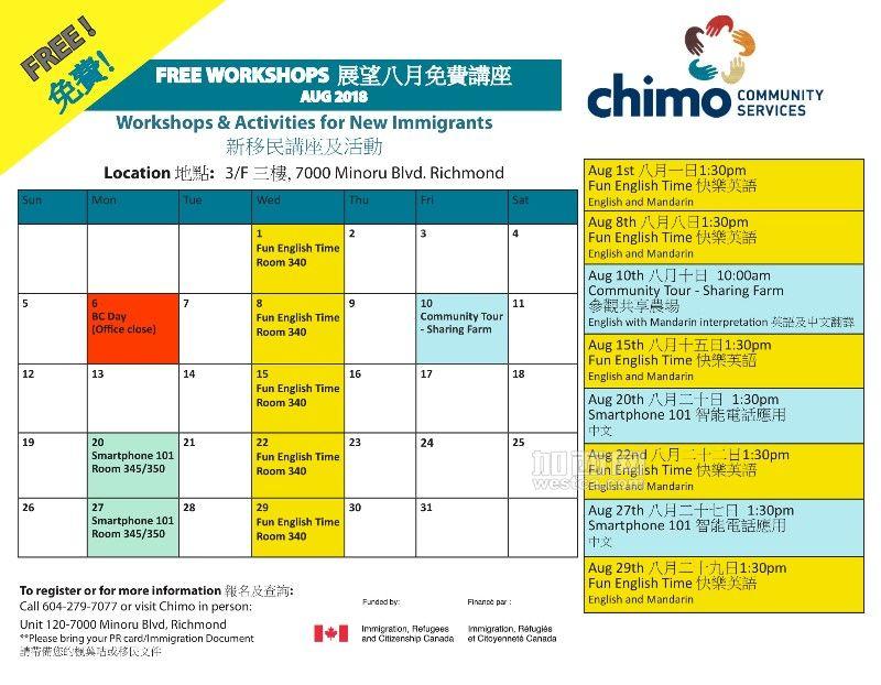Workshops&ActivitiesCalendar_2018 Aug-1.jpg