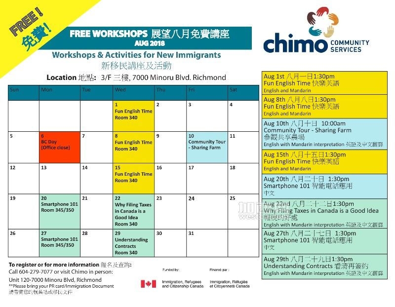 Workshops&ActivitiesCalendar_2018 Aug-1.jpg