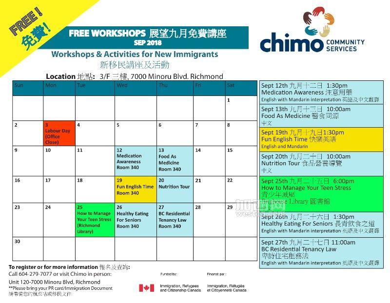 Workshops&ActivitiesCalendar_2018 Sept_2-1.jpg