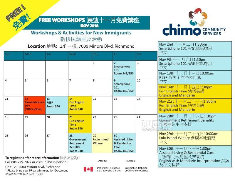 Workshops&ActivitiesCalendar_2018 Nov-1.jpg