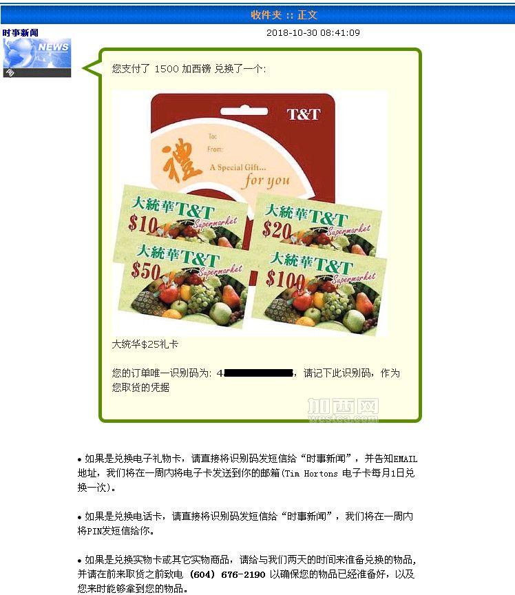 yuanshi.jpg