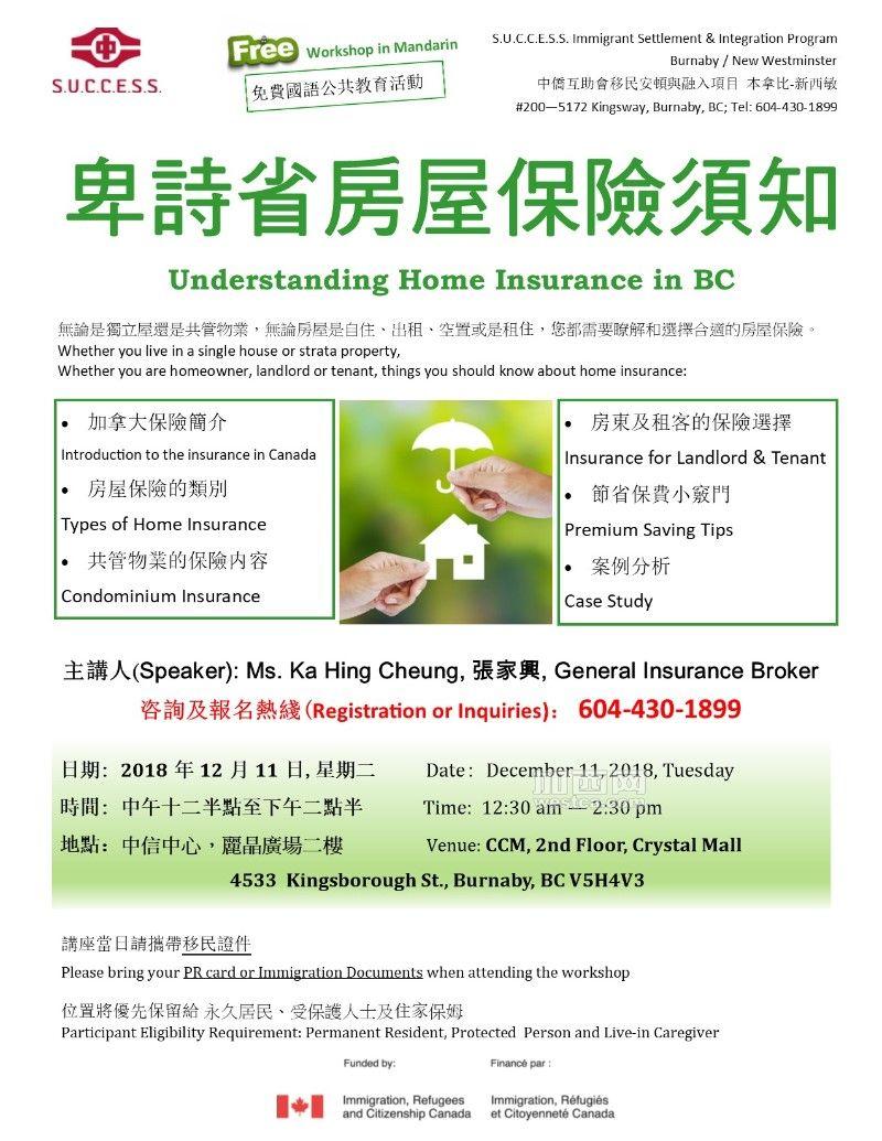 Home Insurance flyer.jpg