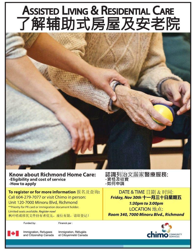Assisted Living & Residental Care-1.jpg