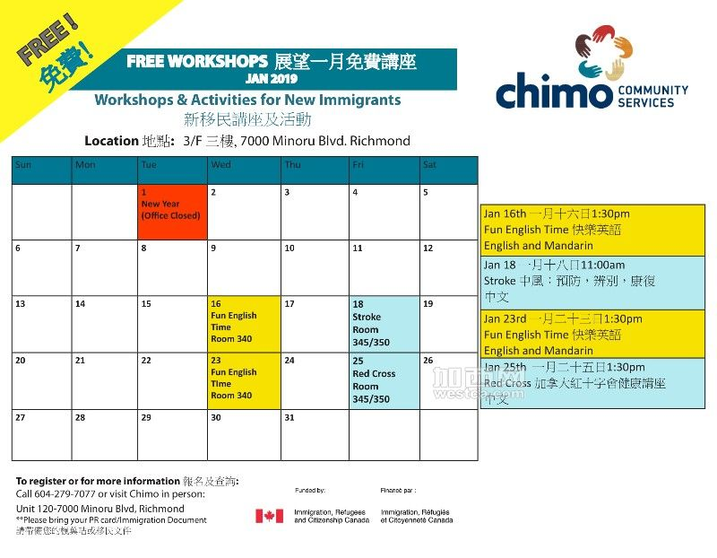 Workshops&ActivitiesCalendar_2019 Jan -1.jpg