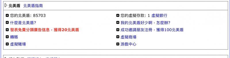 E7B81848-C654-4408-A4D4-B46E3A462132.jpeg