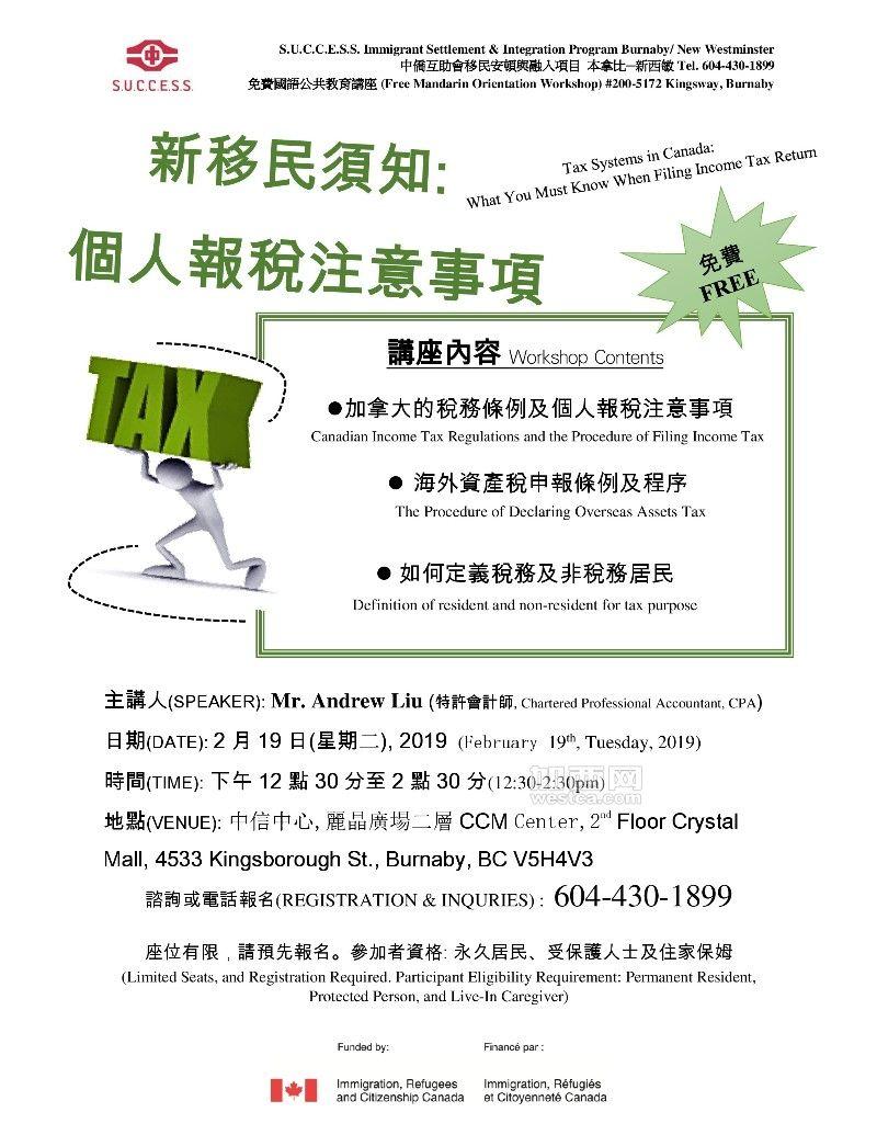 Tax flyer.jpg