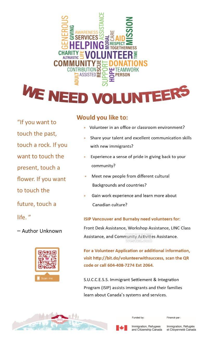 Volunteer Recruitment Flier.jpg