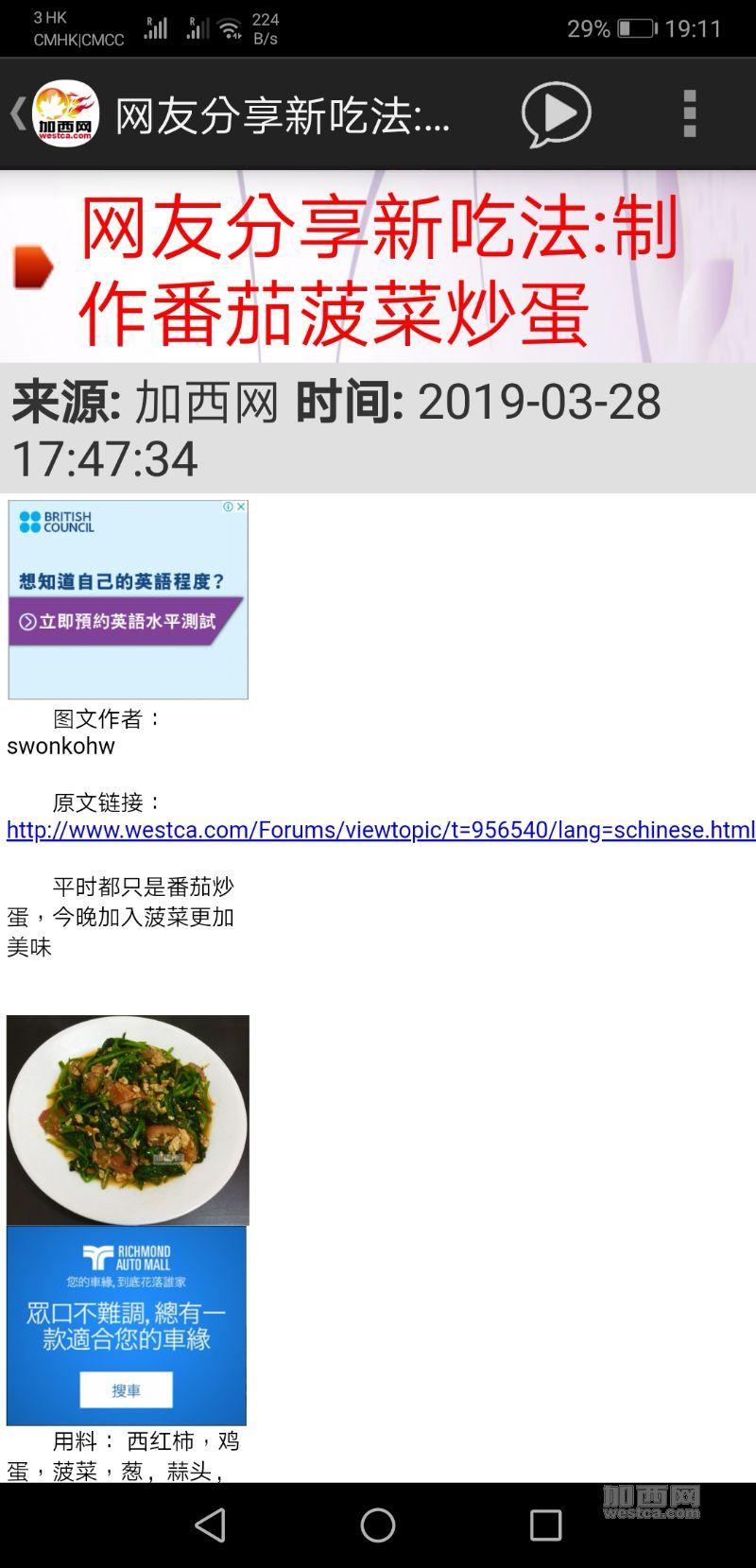 Screenshot_20190329-191131.jpg