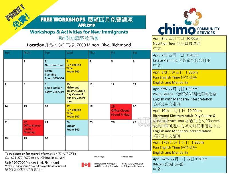 Workshops&ActivitiesCalendar_2019 Apr.jpg