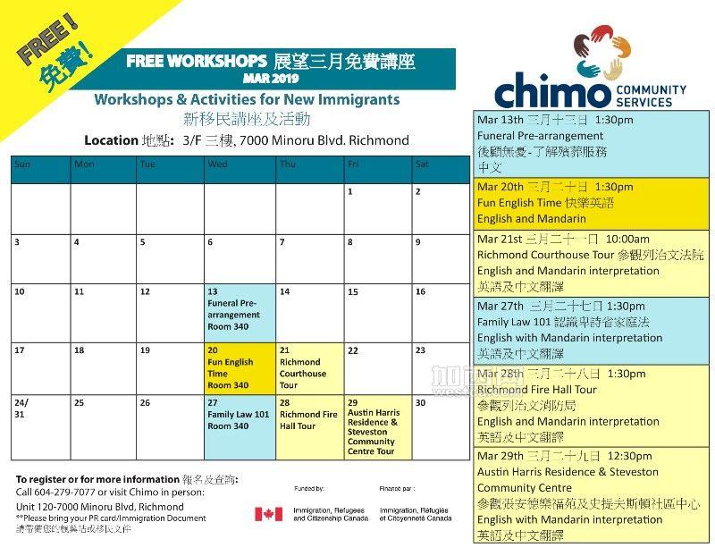 Workshops&ActivitiesCalendar_2019 Mar-1.jpg