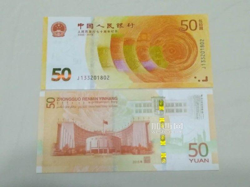 50元1.jpg