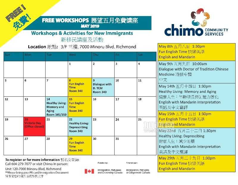 Workshops&ActivitiesCalendar_2019 May.jpg
