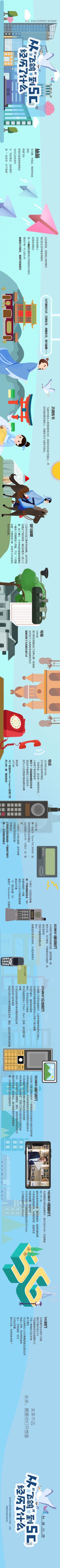 AEB86E0B-5228-4C95-83BE-3720696A631B.jpeg