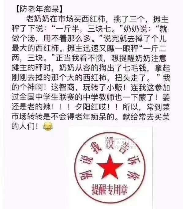 WeChat Image_20190528141935.jpg