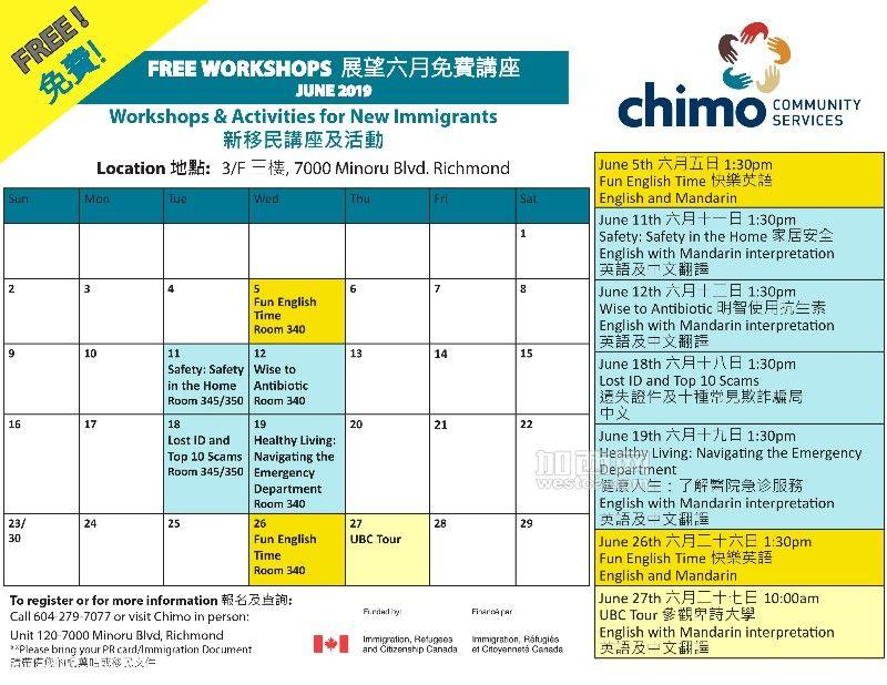 Workshops&ActivitiesCalendar_2019 June.jpg