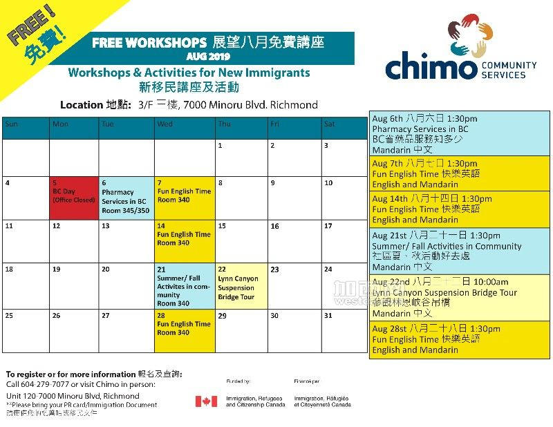Workshops&ActivitiesCalendar_2019 Aug.jpg