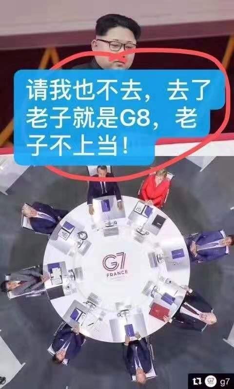 金G8.jpg