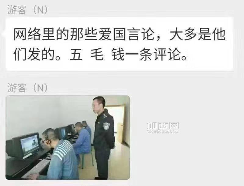 WeChat Image_20190820212553.jpg
