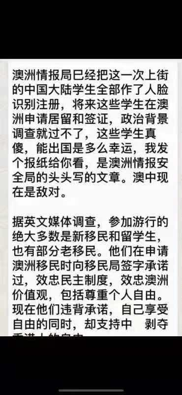 WeChat Image_20190820213512.jpg