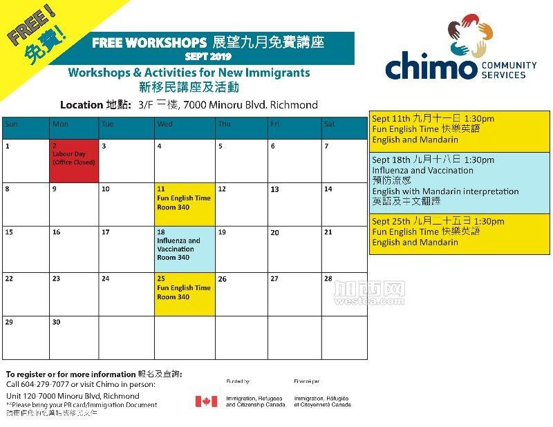 Workshops&ActivitiesCalendar_2019 Sept.jpg
