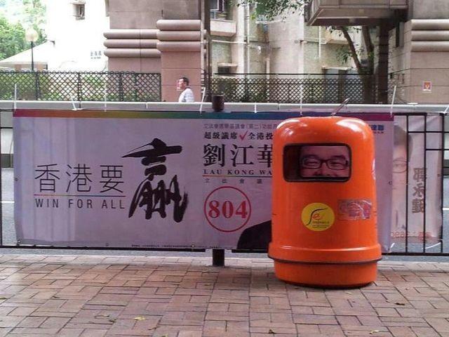 �⒔��A-民政事�站�-垃圾桶-min.jpg