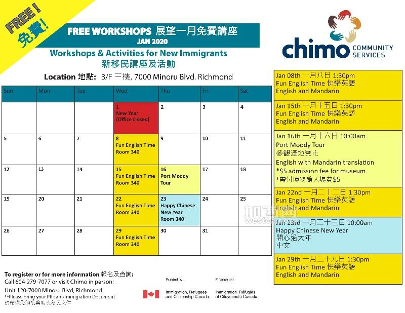 Workshops&ActivitiesCalendar_2020 Jan.jpg
