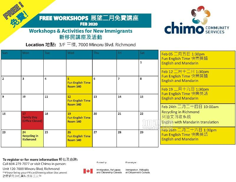 Workshops&ActivitiesCalendar_2020 Feb-page-001.jpg