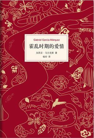 WeChat Image_20200213183536.jpg