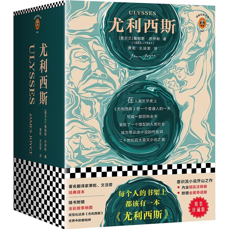 WeChat Image_20200213183602.jpg