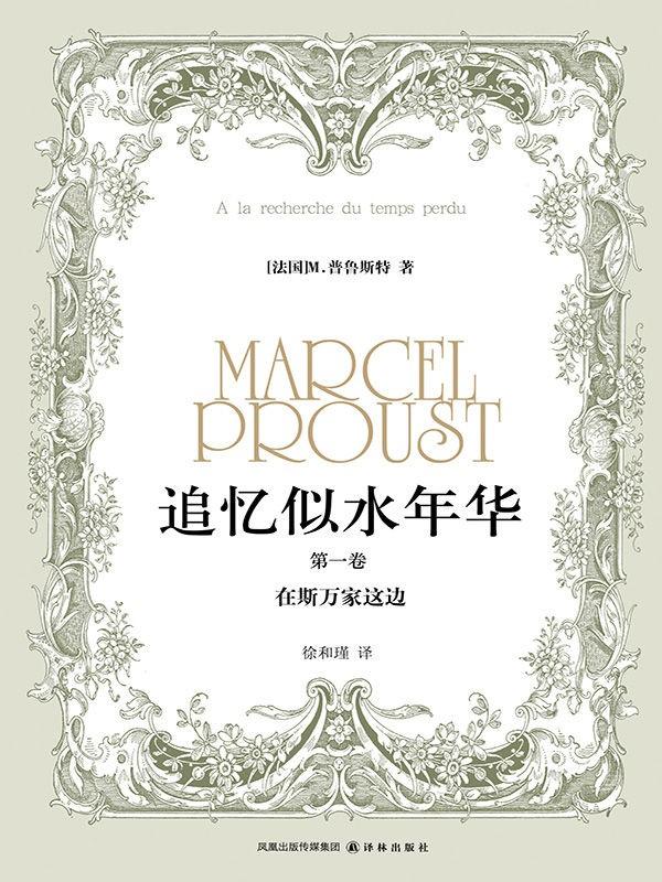 WeChat Image_20200213183610.jpg