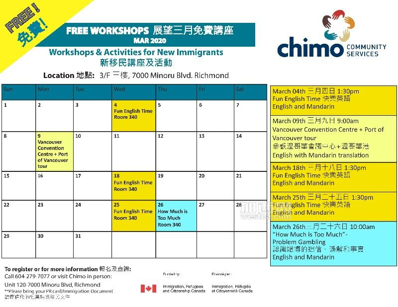 Workshops&ActivitiesCalendar_2020 March-page-001.jpg