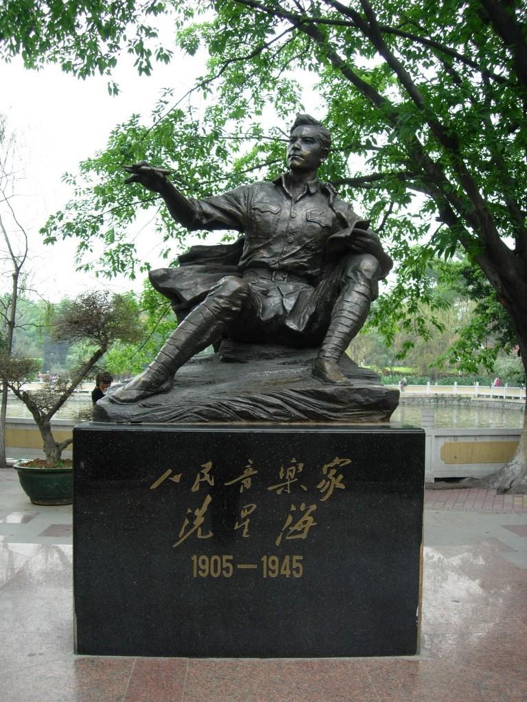 Xian_Xinghai_statue.jpg