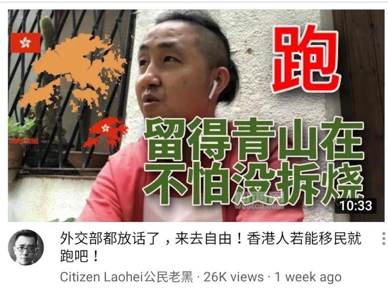 Screenshot_20200711-092409_YouTube.jpg