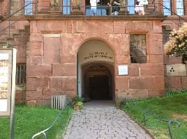 药房博物馆